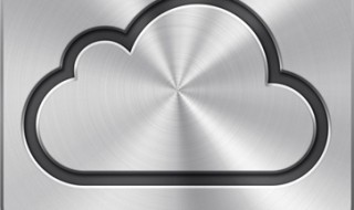 Apple-iCloud-Opened-To-Developers