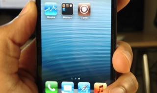 Cydia-iPhone-4S-Installed-on-iOS-6.1.3