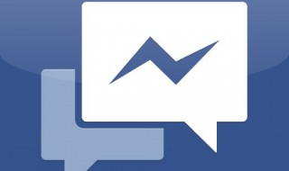 Facebook-Messenger-Icon