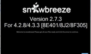 Jailbreak-Apple-TV-2G-iOS-4.2.2-using-Sn0wbreeze-2.7.3