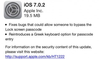 apple-addresses-lockscreen-bypass-bug-with-ios-7-0-2-rollout-OJxGcu