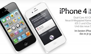 apple-iphone-4s-siri-dual-core