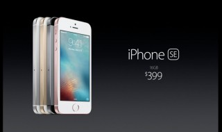 iPhone SE (Bildquelle: Apple)