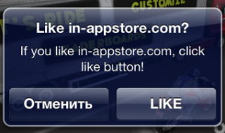 iOS-in-app-purchase-cracked