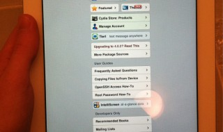 iPad2Jailbroken