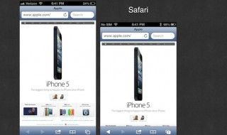 iPhone5vs4sstockapps