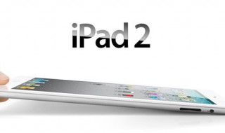 iPad 2 (Bildquelle: Apple)