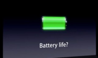Battery Life Folie (Bildquelle: Apple Keynote 03/2012)