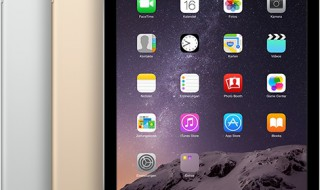 iPad Air 2 (Bildquelle: Apple Produktbild)