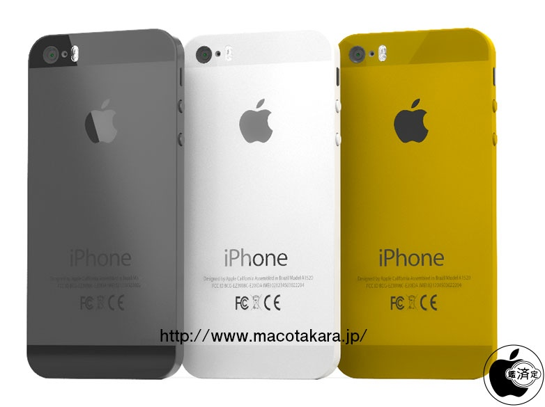 iphone5sgold