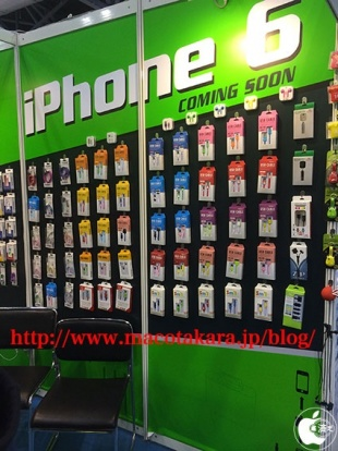 iphone6shop