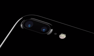 iPhone 7 Leak (Bildquelle: Apple/Twitter/9to5mac)