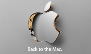 special_event_back_to_the_mac